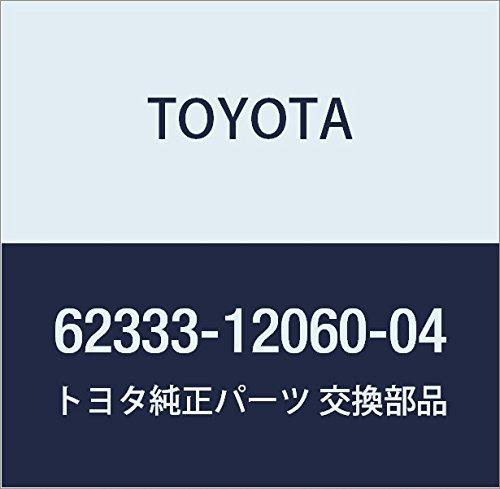Toyota 62333-12060-04 Door Opening Trim