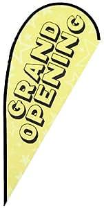 Grand Opening Metrix Lemon Zest Outdoor Blade (12.5 foot)
