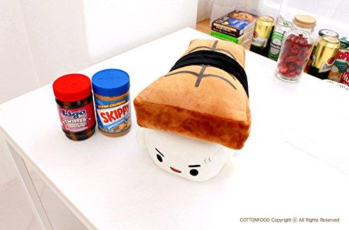 """Japanese Food Sushi Cushion 10"""" / 26cm - Plush Toy Gift, ..."""