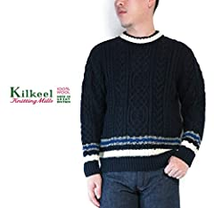 Kilkeel Knitting Mills Mock Neck Cable Line Jumper: Navy