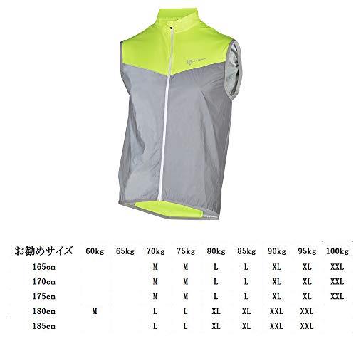 Men Women Windproof Waterproof Cycling Running Vest Sleeveless Jacket