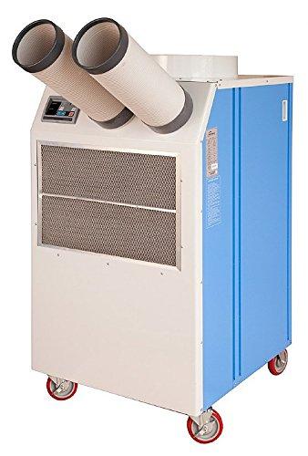 AIRREX HSC-36B, 3T Portable Spot Cooler, 3 Ton, Air Cooled