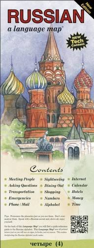 RUSSIAN a language map: Quick reference phrase guide for beginning and advanced use.  Words and phrases in English, Russian, and phonetics for easy ... Publisher: Bilingual Books, Inc. ()