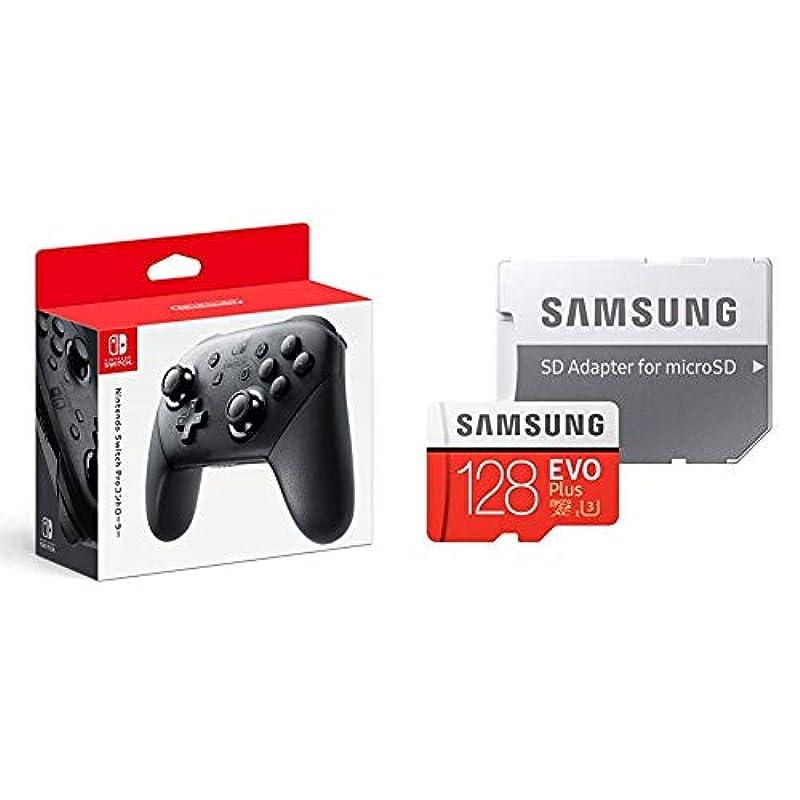 정품 Nintendo Switch Pro 컨트롤러