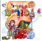Purim Holiday Songs- Cd Israeli Hebrew Kids…