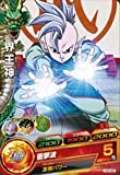 Dragon Ball Heroes / 3rd / H3-45 Sakai-o God shock wave C