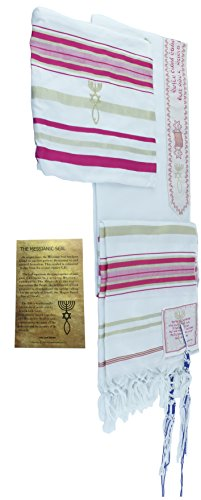 HolyLandMarket Womens Pink with Gold Messianic Shawl / Tallit - The Messiah Tallit Large