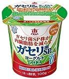 雪印メグミルク ガゼリ菌sp株ヨーグルト アロエ 100g×12個 「クール便でお届けします。」