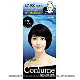 Confume Squid Ink Hair Color 1N - Black (No Ammonia)