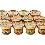 北海道特産品 スイーツ べつかいのアイスクリーム屋さん12個入りA-07