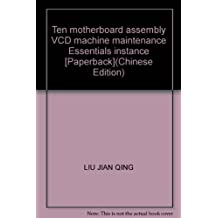 Ten motherboard assembly VCD machine maintenance Essentials instance [Paperback](Chinese Edition)
