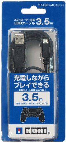 コントローラー充電 USBケーブル 3.5m