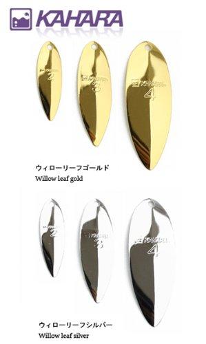 カハラジャパン(KAHARAJAPAN) KJブレードの商品画像