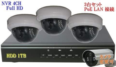 【ついに再販開始!】 防犯カメラ 210万画素 4CH POE 210万画素 レコーダー ドーム型 IP ネットワーク フルHD B07KMX3736 カメラ SONY製 3台セット LAN接続 HDD 1TB 1080P フルHD 高画質 監視カメラ 屋内 赤外線 B07KMX3736, ハーブ工房HCC:6261f779 --- itourtk.ru