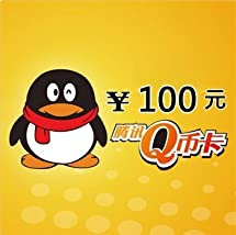 Amazon com: Tencent QQ Coin Top-Up 100 Point Direct Refill Or Email