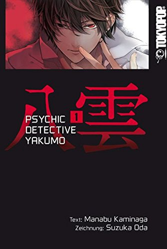 Psychic Detective Yakumo 01 Taschenbuch – 16. Juni 2011 Manabu Kaminaga Suzuka Oda TOKYOPOP 384200141X