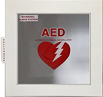 Genial Universal Activar Alarmed AED Cabinet Fits ALL Brands