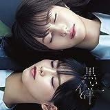 黒い羊 (TYPE-C) (CD+Blu-ray) (特典なし)