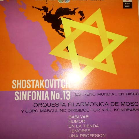 -- Shostakovitch -- Sinfonia No. 13 // Symphony No. 13 , Kiril Kondrashin (Vinyl, Circulo Musical Lic. Everest Cat # 404 ))