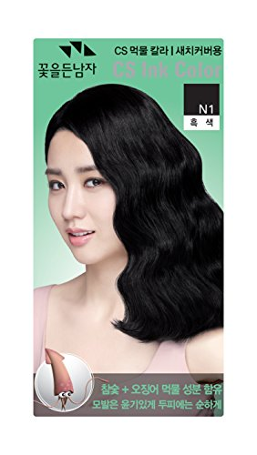 Somang-Flor-De-Man-CS-Charcoal-Squid-Ink-Hair-Color-Cream