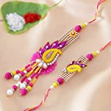 Balaji Multirakhi Fabric Rakshabanshan Rakhi For Men