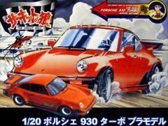 "Doyusha #12 Porsche 930 Turbo ""The Circuit Wolf"" Sakon Hayase 1/20 Model Kit"