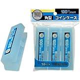 百円玉が50枚収納できる 角型 コインケース 100円用 (3個入り)