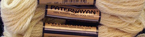 Paternayan Needlepoint 3 Ply Wool Yarn Color 744 Tobacco Mini