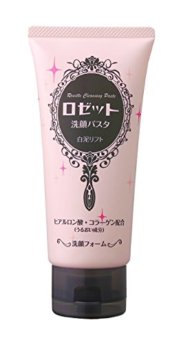 ROSETTE Facial leansing Paste, Pink, 5 Ounce