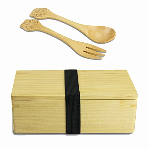 Lunch Natural Wooden Rabbit Handle