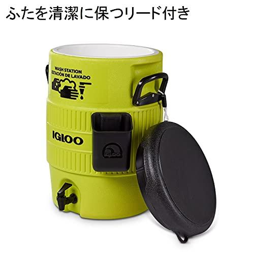 Image of Igloo 00042260 5 Gallon Seat Top Wash Station Acid Green, White, Black,