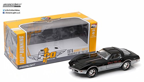 500 Corvette - 6