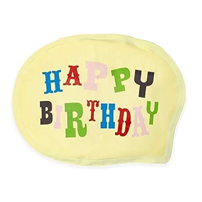 Kikkerland Pop Up Balloon - Happy Birthday: Toys & Games