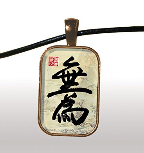 Tao Silk - 4