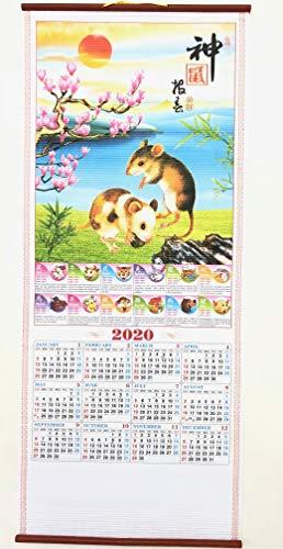 [해외]My Lucky 2020 Chinese Year of The Rat Calendar Wall Scroll H-101 / My Lucky 2020 Chinese Year of The Rat Calendar Wall Scroll H-101