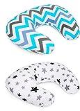 Aylin's Boutique 2 Pack Nursing Pillow Cover