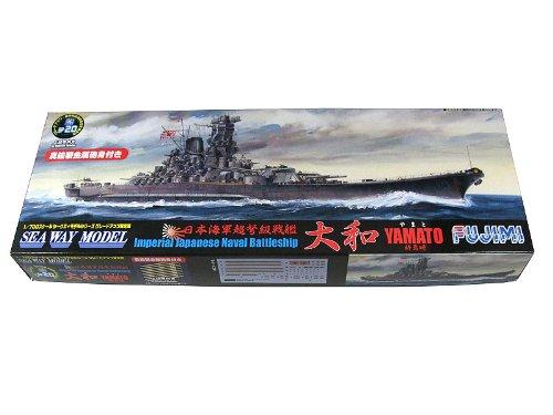 フジミ模型 1/700 シーウェイモデルシリーズ 戦艦大和終焉型 金属製砲身付き SPOT-No.20
