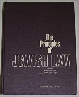 the-principles-of-jewish-law-the-institute-for-research-in-jewish-law-publication-no-6