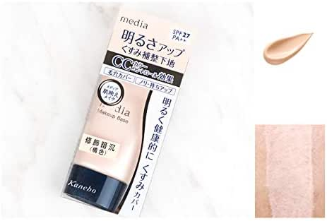 Kanebo Media Makeup Base Shrink Pores Anti Cover Redness Freckle UV Moisturizing Color Control CC Primer SPF 27 PA++ (Orange (fix dullness))