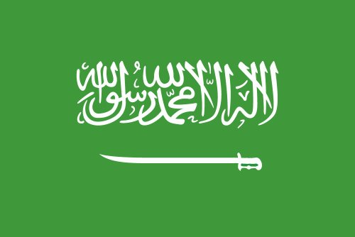 saudi arabia flag 3 x 5 feet - 6