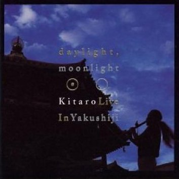 Daylight Moonlight: Live in Yakushiji by Domo Records (Image #1)