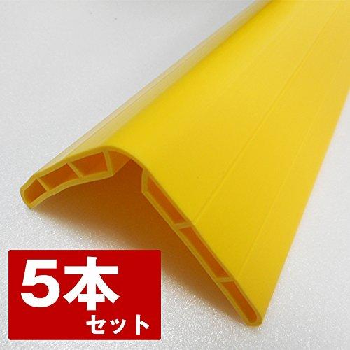コーナーガード(粘着式) L字型 安全ガード CG-NTレモンイエロー【軽量型】(5本入り) B077X2FSR8 13068
