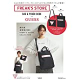 FREAK'S STORE GUESS TOTE BAG & POUCH BOOK トートバッグ&ポーチ
