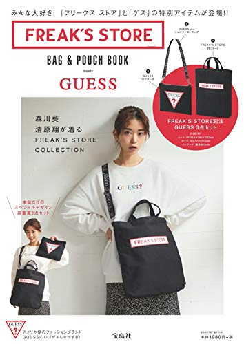 FREAK'S STORE TOTE BAG & POUCH BOOK 画像 A