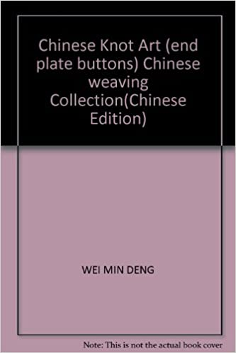 Chinese Knot Art (end plate buttons) Chinese weaving Collection(Chinese Edition)