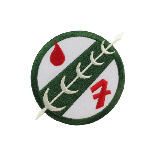 Star Wars Boba Fett Mandalorian Logo II Embroidered Iron Patches