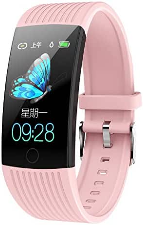 Sunward Smart Watch Blood Pressure Heart Rate Monitor Sleep Exercise Fitness Tracker with Step Counter, Calorie Counter, Pedometer Watch for Kids Women and Men (Pink)