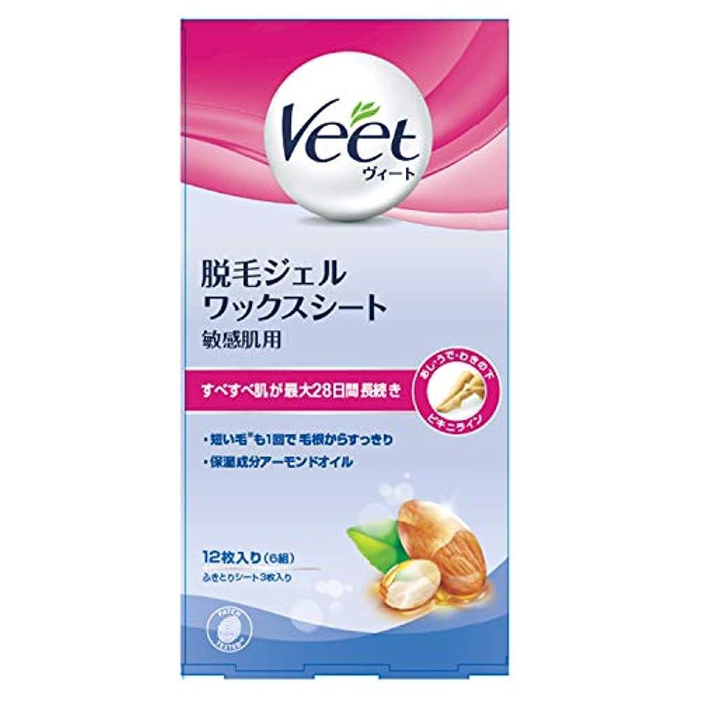 ボウル飛行機香水ヴィート 脱毛ワックスシート 敏感肌用 (Veet Wax Strips Sensitive)