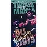 Ali's Great Fights: Thrilla in Manila