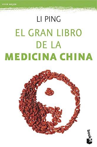 China Medicina La (El gran libro de la medicina china)